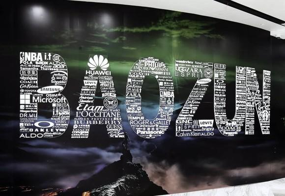 Baozun logo made out of the brands it represents in China.