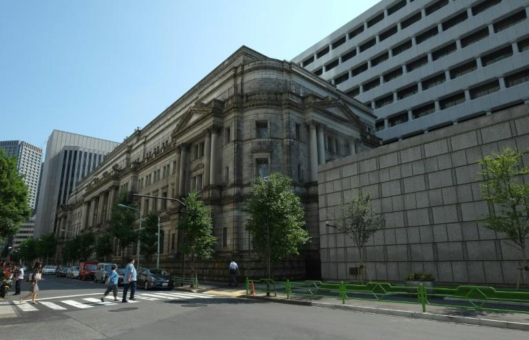 The Bank of Japan has held rates steady and made only minor tweaks to its asset purchasing programme