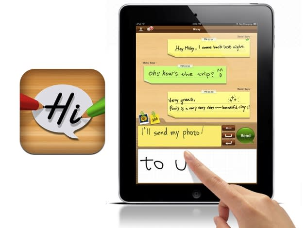 LiiHo IM App: A New Way to Chat as You Draw Something and