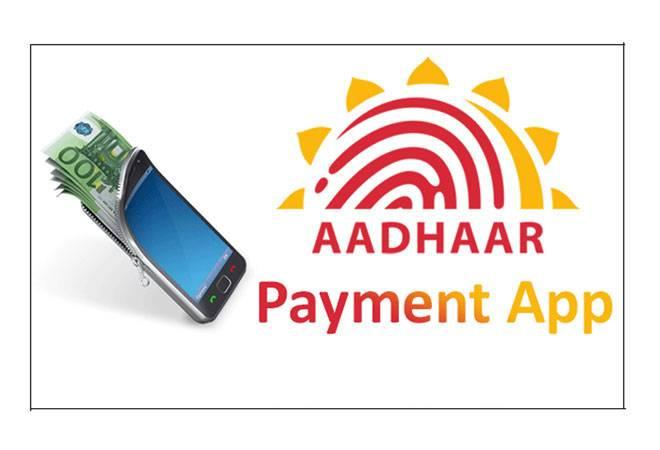 Aadhaar payments: All you need to know about the new app