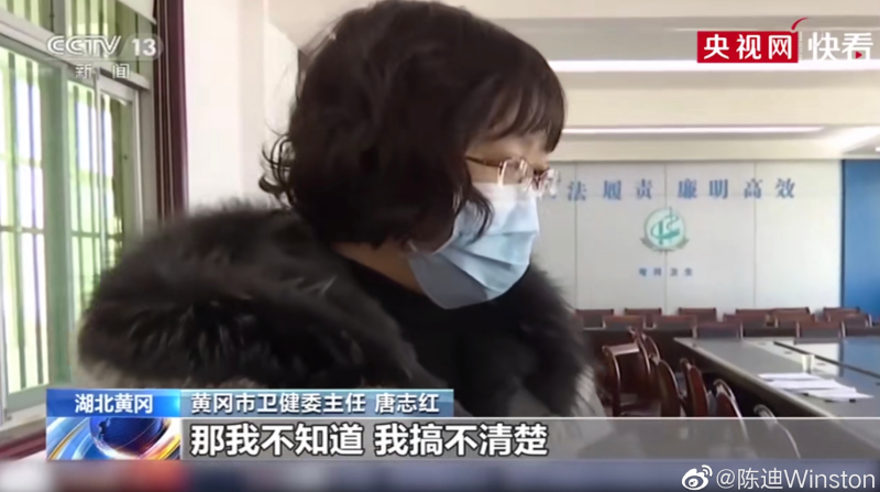 Tang Zhihong's appearance on state television sparked widespread public anger. Source: Weibo