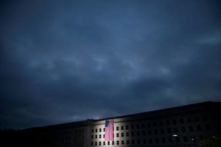 U.S. Justice Department to release name of shadowy figure in 9/11 case