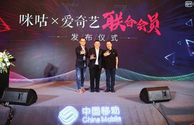 iQIYI Signs Wide Ranging Partnership in Mobile Data with China Mobile and Membership with China Mobile's MIGU