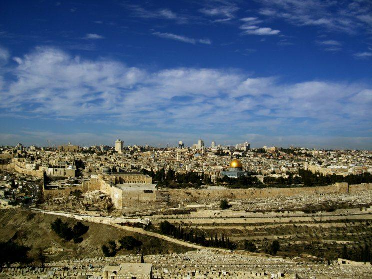 Old City from Mt. of Olives (credit: Israeli Ministry of Tourism)