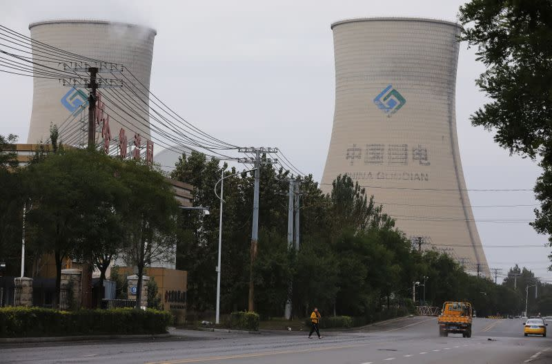 China Energy coal-fired power plant is pictured in Shenyang, Liaoning