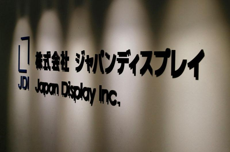 Japan Display Inc's logo is pictured at its headquarters in Tokyo