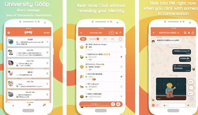 Social networking app Gööp is popular among university students in Hong Kong. Photo: Handout