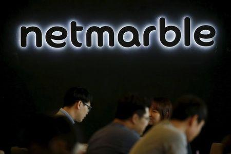 The logo of Netmarble Games is seen at its headquarters in Seoul
