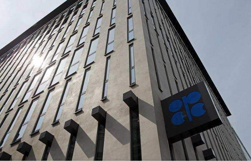 OPEC logo is pictured at its headquarters in Vienna