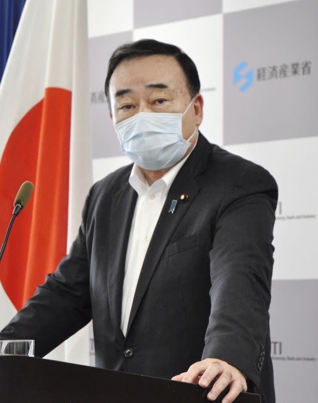 Japan's Economy, Trade and Industry Minister Hiroshi Kajiyama attends a news conference in Tokyo