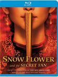 Snow Flower and the Secret Fan Box Art