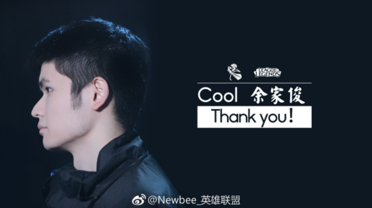 Mid laner Cool has left Newbee Gaming for LGD Gaming (Newbee weibo)