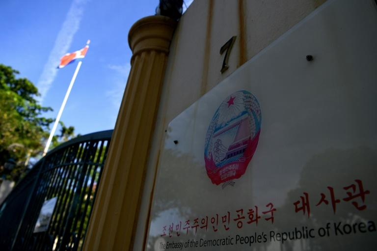 Korean diplomat wanted by police not listed as embassy staff