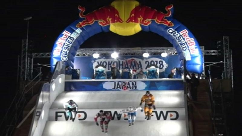 Red Bull Crashed Ice 2018 Held in Yokohama: Japan's Second Largest City Organises First-Ever Winter Event in Asia