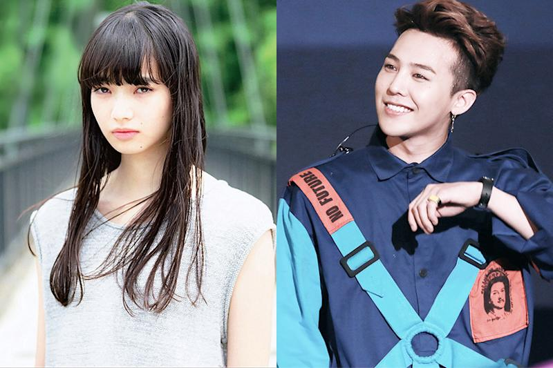 Private Photos Of Bigbangs G Dragon And Rumoured Girlfriend Leaked