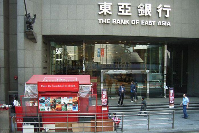 The debit card came from the Bank of East Asia and a glitch in the system allowed the withdrawals to go unnoticed.