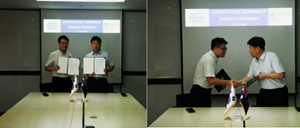 Figure: Signing Ceremony between representatives of Jin Sung International Pte Ltd and Macarthur Minerals Limited in Seoul, Korea