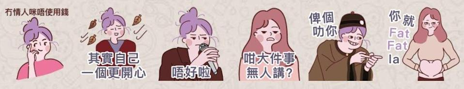 she.com 2012年牛年行大運+情人節sticker!WhatsApp/Telegram/Signal都用到啦