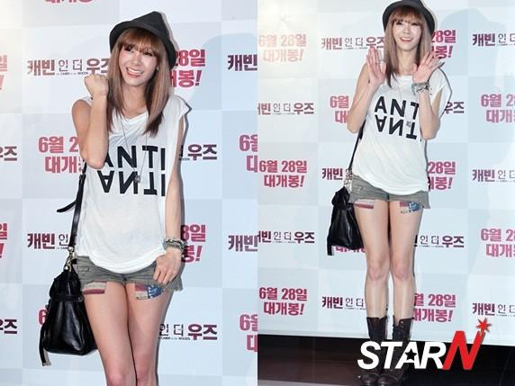 G.NA 's outfit at a VIP Premiere becomes a hot issue