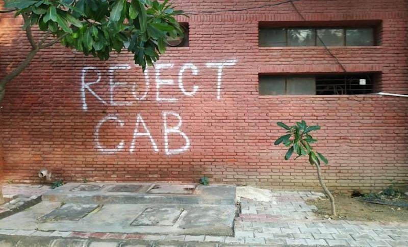 A graffiti sprayed on the walls of Jamia. students across the country showed solidarity with the students after 10 Feb attack.