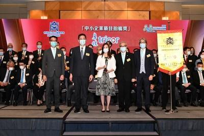 Ms. Gloria Lee, Director, Director of Tricor Alpha, A Tricor Company, received the award on behalf of Tricor Hong Kong at the award presentation ceremony held on 17th November, 2020.