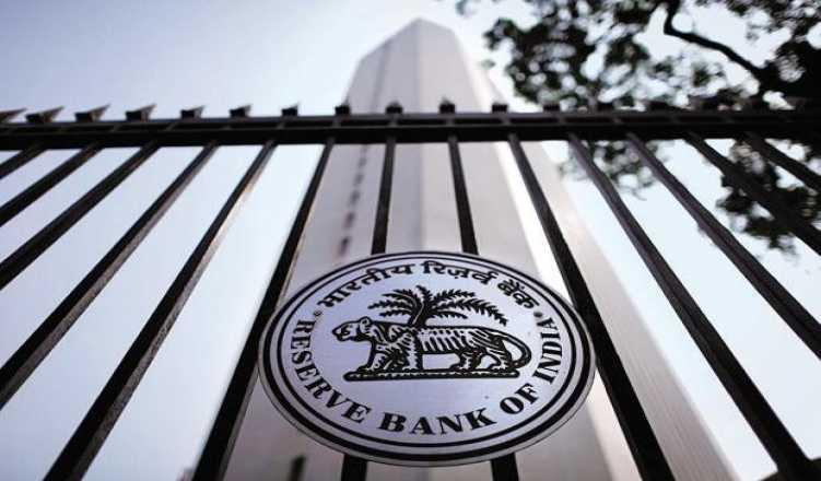 RBI Panel For Extension Of Forex Market Trading Hours