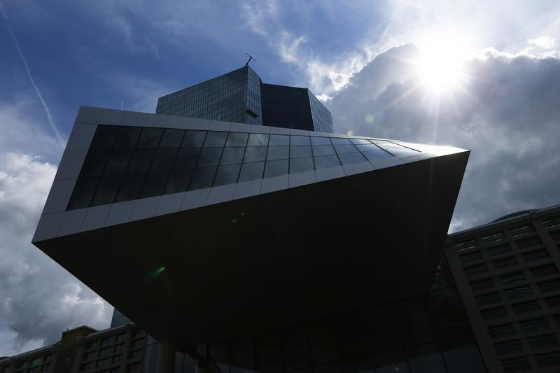 The European Central Bank (ECB) headquarters are pictured in Frankfurt