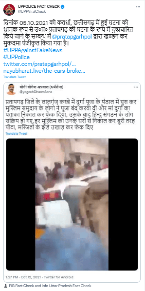 """<div class=""""paragraphs""""><p>The fact-check account noted that the incident was from Kawardha, Chhattisgarh.</p></div>"""
