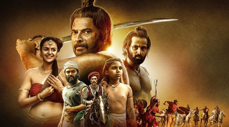 Mamangam box office