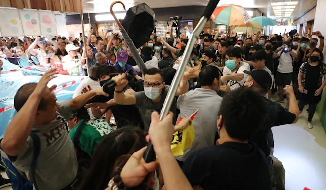 Fights break out in Amoy Plaza, Kowloon Bay on September 14. Photo: Sam Tsang