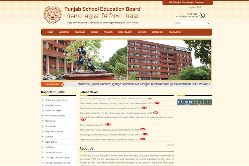 PSEB Date Sheet 2018 for Punjab Board Class 10th, 12th Exams released at pseb.ac.in, Check Now!