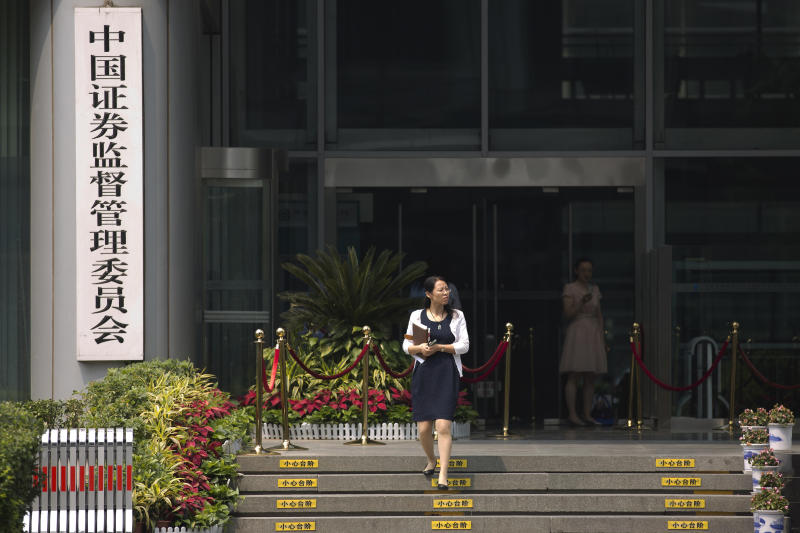 Chinese stock regulators levy $870M fine in scandal