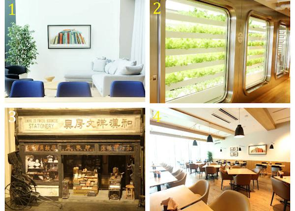 1) The business lounge 2) hydroponic farming at the 11th floor 3) a detailed model that shows the original Itoya shop, also on the 11th floor 4) CAFÉ Stylo