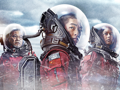 """<span class=""""caption"""">The Wandering Earth is a Chinese sci-fi film which the government promoted abroad. </span> <span class=""""attribution""""><a class=""""link rapid-noclick-resp"""" href=""""https://media.netflix.com/en/only-on-netflix/81067760/assets/eyJpZCI6InBrd2Y3bjZoZiIsIm5hbWUiOiJib3hzaG90X25hX2JfMV9lcy5qcGcifQ=="""" rel=""""nofollow noopener"""" target=""""_blank"""" data-ylk=""""slk:Netflix"""">Netflix</a></span>"""