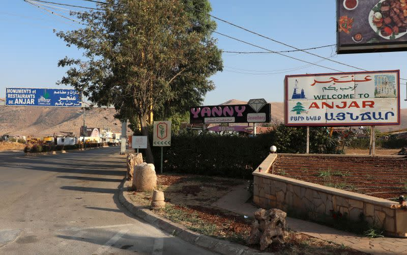 A road sign welcomes people to the town of Anjar