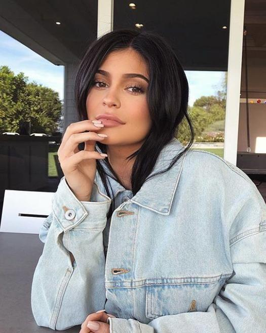 Kylie Jenner is reportedly pregnant although nothing has been confirmed. Source: Instagram / @kyliejenner