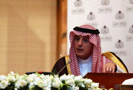 FILE PHOTO: Saudi Arabia's Minister of State for Foreign Affairs Adel bin Ahmed Al-Jubeir speaks during a news conference with Russia's Foreign Minister Sergei Lavrov in Riyadh