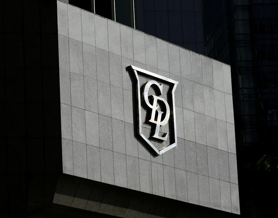 A City Developments Limited (CDL) logo is seen on a building in Singapore May 26, 2016. REUTERS/Edgar Su