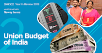 Nirmala Sitharaman's first budget garnered a lot of interest as it was an overview of the Modi 2.0 administration's approach towards India's economy. The budget focused on 'Make in India', narrowing the digital divide, and sustainable development among many other things.