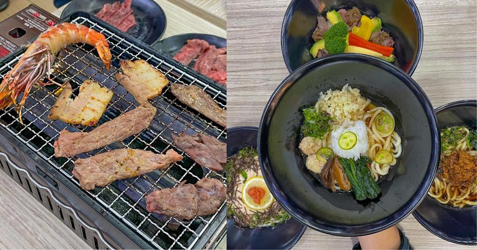 A collage of dishes offered by Warafuuk