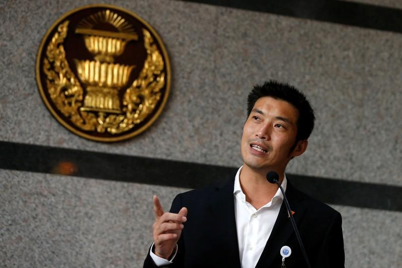 Thanathorn Juangroongruangkit, leader of the Future Forward Party, speaks during a news conference at the parliament in Bangkok