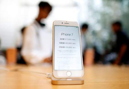 The elevating demand and decreasing availability of Apple iPhone 7 in Stores