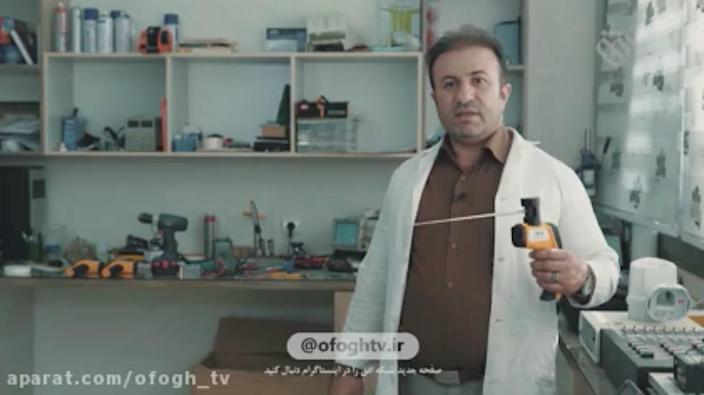 Kambiz Golshani holds one of his devices in a documentary on iron work aired in 2019 on IRGC owned OFOGH TV. (OFOGH TV)