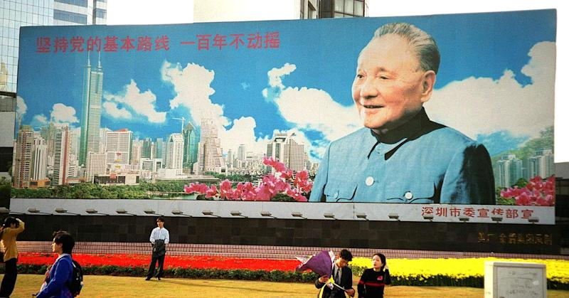 a scrutiny of the leadership of deng xiaoping in china