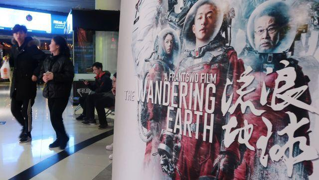 """A poster of Chinese film """"The Wandering Earth"""" is pictured at a cinema in Zhengzhou, Henan province, China February 11, 2019. Picture taken February 11, 2019."""