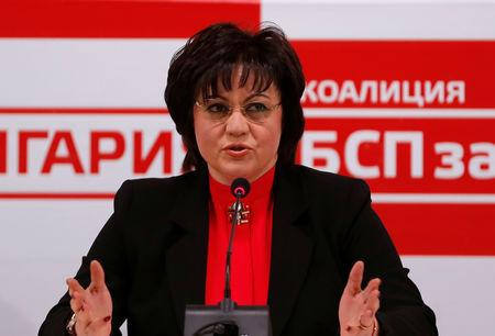 FILE PHOTO: Leader of the Bulgarian Socialist party Ninova speaks during a news conference at the party's headquarters in Sofia