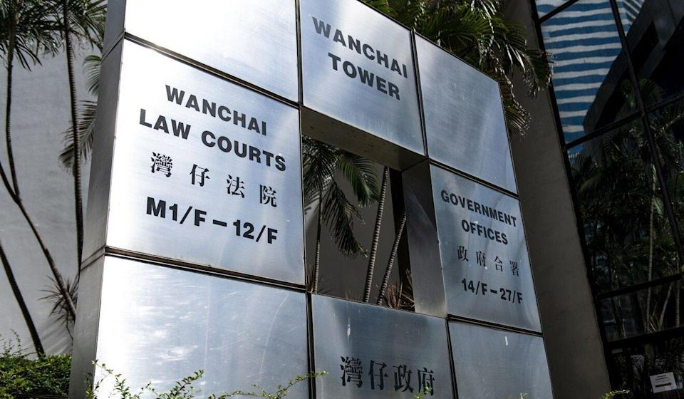 The District Court heard that Lui used participants personal data to fraudulently apply to a body that would give them voting rights in the IT sector. Photo: Warton Li