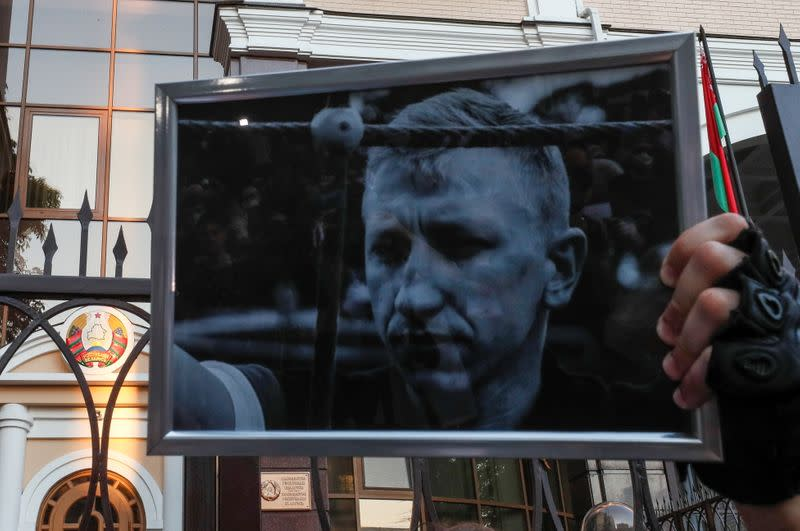 A rally to commemorate Vitaly Shishov, a Belarusian activist living in exile who was found hanged in a park near his home, in Kyiv