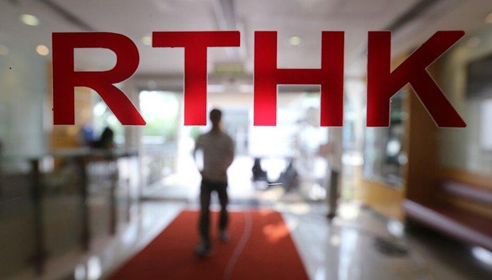 RTHK established a new mechanism for editorial management in March. Photo: SCMP