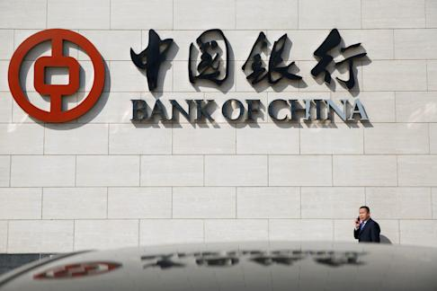 China outstanding bank loans fell in August, backing new ...